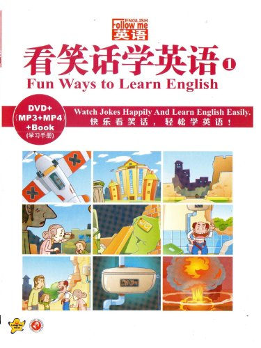 Fun Ways To Learn English (I)
