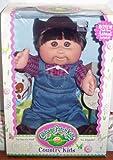 Cabbage Patch Kids Country Kids - Caucasian Boy by Jakks Pacific