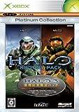 HALO ヒストリーパック Xbox プラチナコレクション