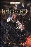 Hand of Fire (Forgotten Realms: Shandril