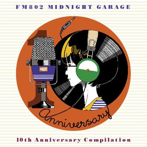 FM802 MIDNIGHT GARAGE 10th Anniversary コンピレーション