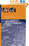 Innovations in 3D Geo Information Systems (Lecture Notes in Geoinformation and Cartography)