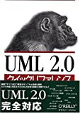 img - for UML 2.0 kuikku rifarensu book / textbook / text book