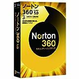 ノートン 360 バージョン5.0