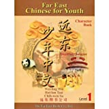 Far East Chinese for Youth Character Book Level 1: Simplified Character (Chinese Edition)