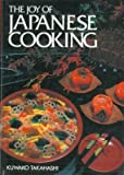 img - for The joy of japanese cooking. book / textbook / text book
