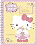 2014 Hello Kitty Weekly Engagement Calendar