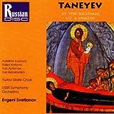 At the Reading of a Psalm, Op 36 [Import, From US] / Yuri Belokrynkin (Bass); Sergey Ivanovich Taneyev (作曲); Evgeni Svetlanov (指揮); Raisa Kotova (Mezzo Soprano); USSR Symphony Orchestra (オーケストラ); Adelina Kozlova (Soprano); Yuri Antonov (Tenor); Yurlov State Choir (Vocals) (CD - 1995)
