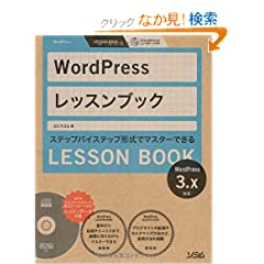 WordPress ���b�X���u�b�N 3.x�Ή�