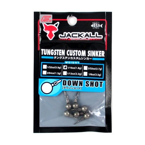 JACKALL (Jackal) JK sinker down shots 1.8 g (1/16 oz) six pieces.