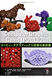 Computer Graphics Gems JP 2013/2014:コンピュータグラフィックス技術の最前線