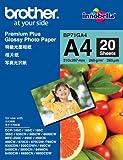 ブラザー工業 写真光沢紙 A4 20枚 BP71GA4