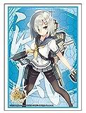 ブシロードスリーブコレクションHG (ハイグレード) Vol.804 艦隊これくしょん -艦これ- 『浜風』