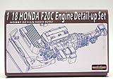 1/18 ホンダ FC20C エンジンセット レジン エッチングパーツ HD03-0292