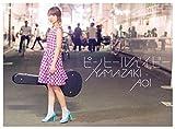 ピンヒールベイビー(初回限定盤) (デジタルミュージックキャンペーン対象商品: 400円クーポン)