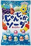 ライオン菓子 じゃんじゃかソーダ 112g×6袋