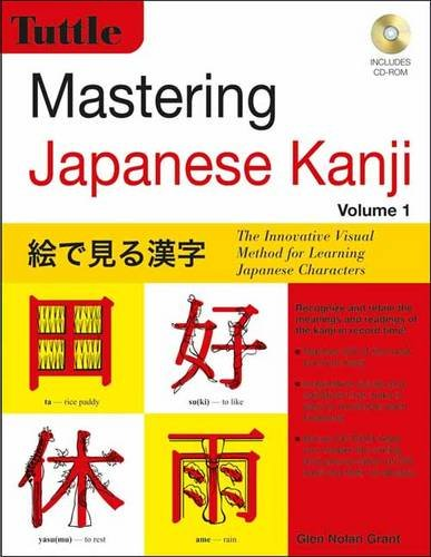 Mastering Japanese Kanji: (JLPT Level N5) The Innovative Visual Method for Learning Japanese Characters (CD-ROM Included)