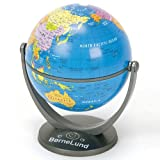 <ボーネルンド> ミニ地球儀 (ボーネルンドロゴ入り)