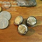 BT-025 【高級メタルボタン】【20mm】ブレザーやジャケットに!金属製ボタン エンブレムボタン 金【1個】/ドレスシャツ/手芸/アイビー/リメイク
