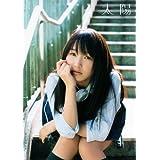 """Morning Musume. Riho Sayashi """"Taiyou"""""""