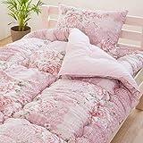 【上質な肌触り・滑らかピーチスキン加工】 届いてすぐ使える ボリューム寝具布団3点セット シングル 軽量 洗える布団 ピンク色