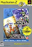 .hack//Vol.3×Vol.4 PlayStation 2 the Best