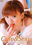 Cute&Sexy [DVD]