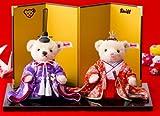 ドイツ シュタイフ社の日本限定1500セット シュタイフ(steiff) x ひな人形テディベア