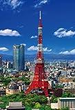 1000マイクロピース 東京タワー M71-831
