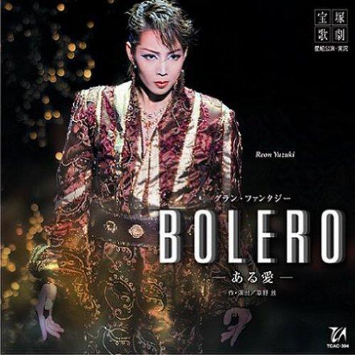 BOLERO 星組大劇場公演ライブCD