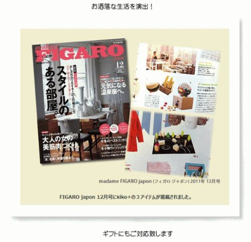 RoomClip商品情報 - kiko+  gatchagatcha(キコ ガチャガチャ) 本体 木のおもちゃ 出産祝いや誕生日プレゼントに!