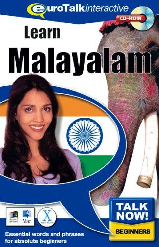 TALK NOW MALAYALAM