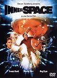 インナースペース [DVD]