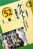 ISBN-10:4750335223