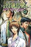 Neon Genesis Evangelion 8 - Gainax, Yoshiyuki Sadamoto