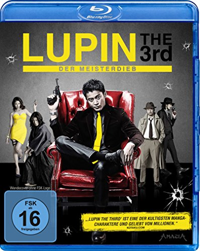 Lupin the 3rd - Der Meisterdieb [Blu-ray]