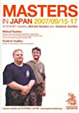 MASTERS IN JAPAN [DVD]