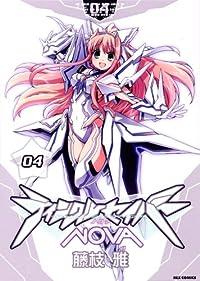 ティンクルセイバーNOVA (4) 限定版 (REXコミックス)