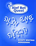 img - for Alef Bet Quest Script Writing Workbook (Hebrew Edition) book / textbook / text book