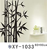 1 X Black Bamboo Wall Stickers Murals Art for Home Decal Decor