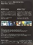 PSYCHO-PASS サイコパス 2 VOL.2 [Blu-ray]