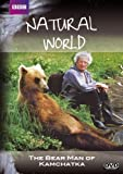 Natural World - The Bear Man of Kamchatka [DVD] [2008]