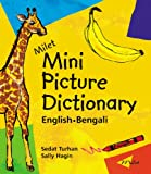 Bengali English Dictionary - buy securely from WBRi Kolkata Bangla Radio Online