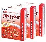 カプサイシンスープ(12食)*ファイン