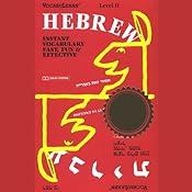 VocabuLearn: Hebrew, Level 2   [Penton Overseas, Inc.]