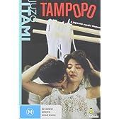 Tampopo (Film) [DVD] [Import]