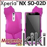 【 kiki キキ ネコ型シリコン カバー ケース 】 Xperia NX SO-02D / Xperia arc HD Lt26i マゼンタ