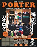 smart特別編集 PORTER 2008 SPRING/SUMMER PERFECT BOOK (e-MOOK) (e-MOOK)