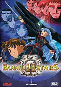 Banner of the Stars II: V.1 Hunters [Import]