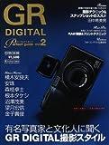 GR DIGTIAL Perfect guide Vol.2